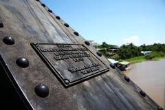 Stary ewidencyjny metalu talerz śmiertelna kolejowa scena Obraz Stock