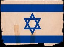 stary Israel chorągwiany rocznik Zdjęcia Royalty Free