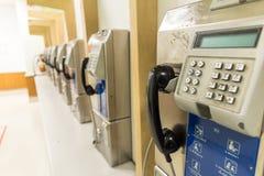 stary Jawny telefoniczny budka w zakupy centrum handlowym royalty ilustracja