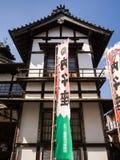Stary kabuki teatr w Uchiko, Japonia Zdjęcie Stock