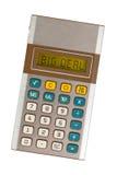 Stary kalkulator - wielka sprawa fotografia royalty free
