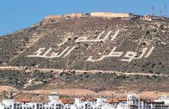 Stary kasbah w Agadir Zdjęcie Stock
