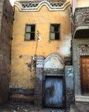 Stary Mały błoto dom Fotografia Stock
