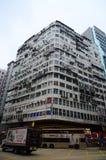 Stary mieszkanie w Hong Kong Zdjęcia Stock