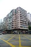 Stary mieszkanie w Hong Kong Obraz Stock