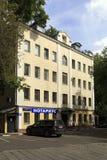 Stary mieszkaniowy dom po przywrócenia moscow Rosji fotografia stock