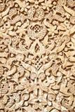 Mauretański kamienny cyzelowanie obraz stock
