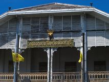 Stary Nonthaburi urząd miasta obrazy royalty free