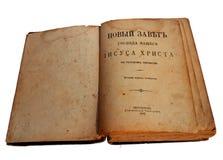 Stary nowy testament Obraz Stock