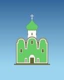 Stary ortodoksyjny kościół ilustracja wektor