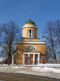 Stary ortodoksyjny kościół Zdjęcie Stock