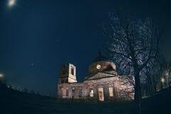 Stary ortodoksyjny kościół Zdjęcia Stock