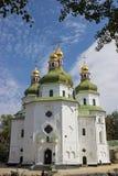 Stary ortodoksyjny kościół w Nizhyn Zdjęcie Royalty Free