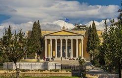 Stary parlamentu dom, Ateny, Grecja fotografia stock