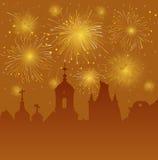Stary pejzaż miejski z świętowanie fajerwerkami royalty ilustracja