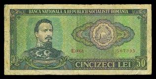 Stary pieniądze Rumunia. Obrazy Royalty Free
