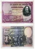 stary pieniądze spanish Zdjęcie Royalty Free