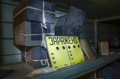 Stary, przemysłowy wentylacja system w piwnicie zaniechany schron, fotografia royalty free