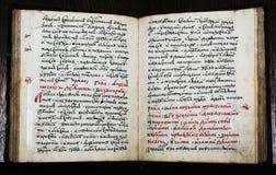 stary rękopis. Zdjęcia Stock