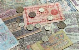 Stary Radziecki pieniądze tło Zdjęcie Royalty Free