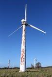 Stary rdzewiejący wiatraczek Fotografia Royalty Free