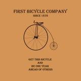 Stary rowerowy firma logo Fotografia Royalty Free