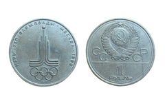 Stary sowieci - zrzeszeniowy pamiątkowy USSR moneta 1977 fotografia royalty free