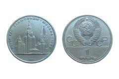 Stary sowieci - zrzeszeniowy pamiątkowy USSR moneta 1979 fotografia royalty free