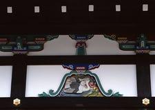 Stary tradycyjny Japoński drewniany dekoracji tło obrazy royalty free