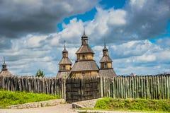 Stary Ukraiński forteca - Zaporozhskaya Sech Zdjęcia Stock
