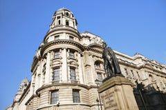 Stary Wojenny biuro, ministerstwo obrony, Londyn Zdjęcia Royalty Free
