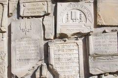 Stary Żydowski cmentarz w Kazimierz Dolny, Polska Zdjęcia Stock