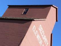 stary zbożowy windy Zdjęcie Stock