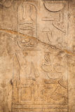 starzy Egypt hieroglify Fotografia Royalty Free