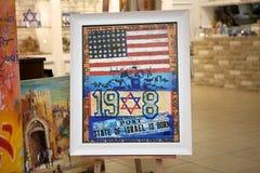Stat av Israel Royaltyfria Foton