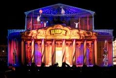 "State Academic Bolshoi Theatre Opera and Ballet. State Academic Bolshoi Theatre Opera and Ballet illuminated for international festival ""Circle of light"" Stock Photography"