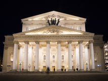 State Academic Bolshoi Theatre Opera and Ballet, Moscow, Russia Stock Photography