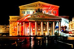 State Academic Bolshoi Theatre Opera and Ballet. Stock Image