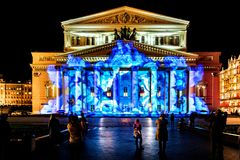 State Academic Bolshoi Theatre Opera and Ballet. Stock Images