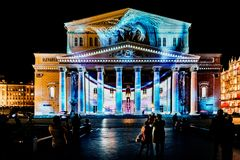 State Academic Bolshoi Theatre Opera and Ballet Stock Image