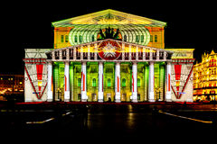 State Academic Bolshoi Theatre Opera and Ballet. Royalty Free Stock Image