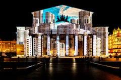 State Academic Bolshoi Theatre Opera and Ballet Stock Photos
