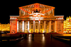 State Academic Bolshoi Theatre Opera and Ballet. Stock Image
