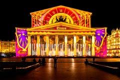 State Academic Bolshoi Theatre Opera and Ballet. Royalty Free Stock Photos