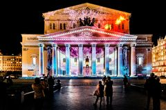 State Academic Bolshoi Theatre Opera and Ballet. Royalty Free Stock Photography