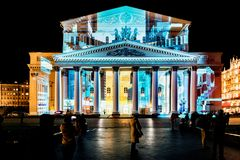 State Academic Bolshoi Theatre Opera and Ballet. Stock Photos