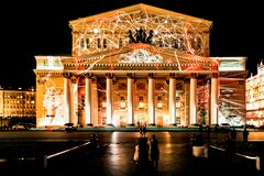 State Academic Bolshoi Theatre Opera and Ballet. Royalty Free Stock Photo