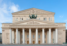 The State Academic Bolshoi Theatre of Russia Stock Photo
