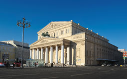 State Academic Bolshoi Theatre of Russia Royalty Free Stock Photo