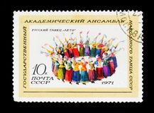 The state academic ensemble of national dance of the USSR Russian dance summer, series, circa 1971 Stock Photography